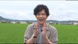 『7.2 新しい別の窓』第17回、太刀魚釣りと虫捕りを手伝う稲垣吾郎(C)AbemaTV