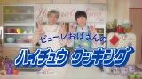 『ハイチュウの日』プレゼントキャンペーンWEBムービーに登場するピューレおばさんこと丸山隆平と村上信五