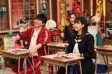 生徒役で瀧野由美子(STU48)が出演(C)テレビ朝日