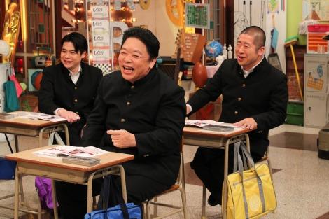 8月5日放送、『しくじり先生 俺みたいになるな!!』(C)テレビ朝日