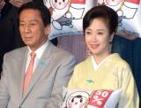 『知って、肝炎プロジェクトミーティング2019』に出席した(左から)杉良太郎、伍代夏子 (C)ORICON NewS inc.