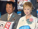 『知って、肝炎プロジェクトミーティング2019』に出席した(左から)山本譲二、瀬川瑛子 (C)ORICON NewS inc.