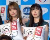 『知って、肝炎プロジェクトミーティング2019』に出席した(左から)加藤玲奈、武藤十夢 (C)ORICON NewS inc.