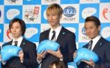 『知って、肝炎プロジェクトミーティング2019』に出席したw-inds.(左から)千葉涼平、橘慶太、緒方龍一 (C)ORICON NewS inc.