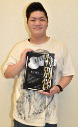 『81オーディション』特別賞に選ばれた高畑廉太さん (C)ORICON NewS inc.
