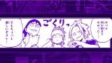 漫画『僕のヒーローアカデミア』MVの場面カット(C)堀越耕平/集英社