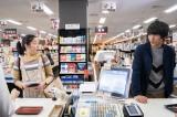『第16回 コンフィデンスアワード・ドラマ賞』で、「新人賞」「助演女優賞」「脚本賞」と最多3部門を受賞した『腐女子、うっかりゲイに告(コク)る。』(NHK総合)のシーンカット (C)NHK