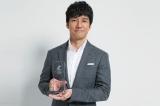 『第16回 コンフィデンスアワード・ドラマ賞』で「主演男優賞」を受賞した西島秀俊 (撮影:逢坂聡)