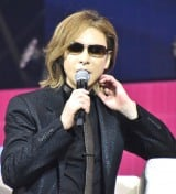 『Rakuten Optimism 2019』内「新時代のコンテンツ」対談に出席したYOSHIKI (C)ORICON NewS inc.