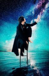 天月-あまつき-アーティスト写真