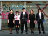 映画『台風家族』ビジュアル (C)2019「台風家族」フィルムパートナーズ
