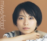 miwaニューシングル「リブート」通常盤