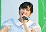 磯貝花音=STU48 3rdシングル「大好きな人」発売記念イベント (C)oricon ME inc.