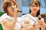 (左から)岡田奈々、瀧野由美子=STU48 3rdシングル「大好きな人」発売記念イベント (C)oricon ME inc.