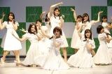 M4「風を待つ」=STU48 3rdシングル「大好きな人」発売記念イベント (C)STU