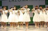M5「大好きな人」=STU48 3rdシングル「大好きな人」発売記念イベント (C)STU