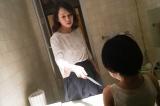 『ボイス 110 緊急指令室』第5話に出演するソニン (C)日本テレビ