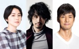映画『シン・ウルトラマン』に出演する(左から)長澤まさみ、斎藤工、西島秀俊 (C)円谷プロ