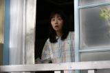 金曜ナイトドラマ『セミオトコ』第2話(8月2日放送)より。突然の幸せに戸惑いながらもセミオと暮らし始めた由香(C)テレビ朝日