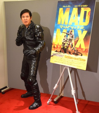 映画『マッドマックス 怒りのデス・ロード』記念イベントに出席した関根勤 (C)ORICON NewS inc.
