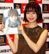 写真集『PRIVATE』発売記念イベントを開催した市川美織 (C)ORICON NewS inc.
