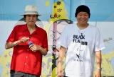 『みんわらウィーク』内イベント『世界の村で発見!こんなところに日本人』SPトークショーに登場した(左から)千原ジュニア、千原せいじ (C)ORICON NewS inc.