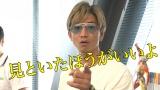 映像配信サービス「GYAO!」の番組『木村さ〜〜ん!』第53回の模様(C)Johnny&Associates