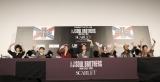 三代目 J SOUL BROTHERSが新曲「SCARLET feat. Afrojack」MVを世界同時生配信