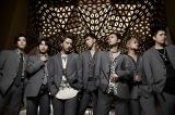 7日にニューシングル「SCARLET feat. Afrojack」をリリースする三代目 J SOUL BROTHERS from EXILE TRIBE