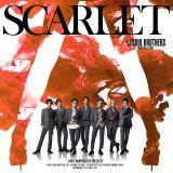 三代目 J SOUL BROTHERS from EXILE TRIBEのニューシングル「SCARLET feat. Afrojack」(8月7日発売)