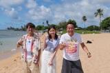 『モヤモヤさまぁ〜ず2』の4代目アシスタントを務めるテレビ東京の新人・田中瞳アナ(中央)(C)テレビ東京