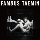 テミン 3rdミニアルバム『FAMOUS』(通常盤/8月28日発売)ジャケット写真