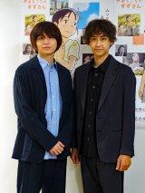 NHKラジオ第1『らじらー!』MCの(左から)伊野尾慧、八乙女光(Hey! Say! JUMP)。8月10日の生放送は、総合テレビ『NHKスペシャル』がコラボし、日常の暮らしから戦争を考える (C)ORICON NewS inc.