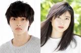 Netflixオリジナルシリーズ『今際の国のアリス』でW主演を務める(左から)山崎賢人、土屋太鳳