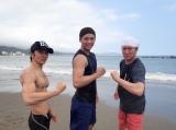 『スッキリ』夏のスペシャル企画 第1弾に登場する(左から)武田真治、竹内涼真、加藤浩次