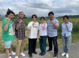 山田涼介・今田美桜、過酷ロケ挑戦