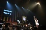 来年4月21日に横浜アリーナで単独公演を行うことを発表