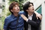 『TWO WEEKS』第4話に出演する柿澤勇人、三浦春馬 (C)カンテレ