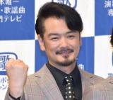 小田井、結婚式後初公の場でのろけ