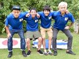 『モルック』の世界大会に出場する日本代表選手として壮行会に出席した(左から)みなみかわ、森田哲矢、金井貴史、山口順さん (C)ORICON NewS inc.