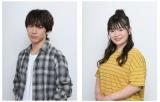 FODオリジナル連続ドラマ『ブスの瞳に恋してる2019』に出演する(左から)EXILE NAOTO、富田望生