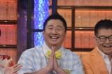 8日放送の読売テレビ・日本テレビ系バラエティー『ダウンタウンDX』の模様(C)読売テレビ