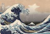 葛飾北斎が描いた代表作『冨嶽三十六景』から『神奈川沖浪裏』(C)2020 HOKUSAI MOVIE