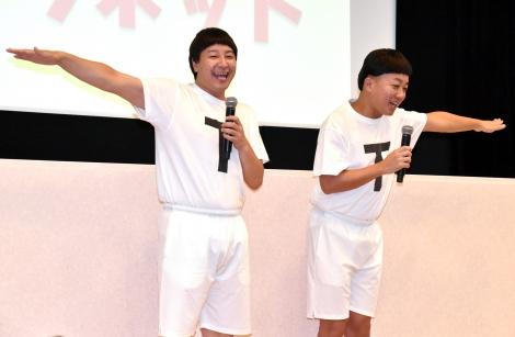 法務省で子どもたちにTT兄弟を披露したチョコレートプラネット(左から)長田庄平、松尾駿=『法務省のお仕事 学びまSHOW』ステージイベント (C)ORICON NewS inc.
