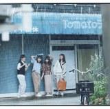乃木坂46の24thシングル「夜明けまで強がらなくてもいい」(9月4日発売)TypeDのジャケット写真