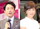 結婚した(左から)小泉進次郎氏、滝川クリステル (C)ORICON NewS inc.