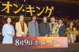 (左から)門山葉子、大和田伸也、江口洋介、賀来賢人、佐藤二朗、亜生、RIRI (C)ORICON NewS inc.