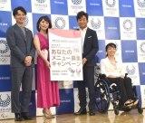 (左から)池田信太郎氏、木佐彩子、城島茂、田口亜希氏 (C)ORICON NewS inc.