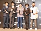 第1回『HIGEMEN AWARDS 2019』の表彰式に出席した(左から)佐藤寛太、佐々木蔵之介、テリー伊藤、武田真治、田臥勇太選手 (C)ORICON NewS inc.