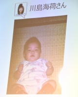 生まれてすぐの川島海荷=デンソーウェーブ『QRコード 25周年記念PRイベント〜未来は、まだまだ育つ〜』 (C)ORICON NewS inc.